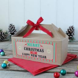 Christmas Gift Box - Merry Christmas